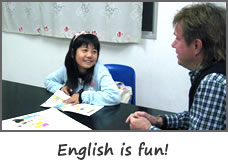 English is fun!