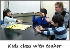 Kids class with teacher